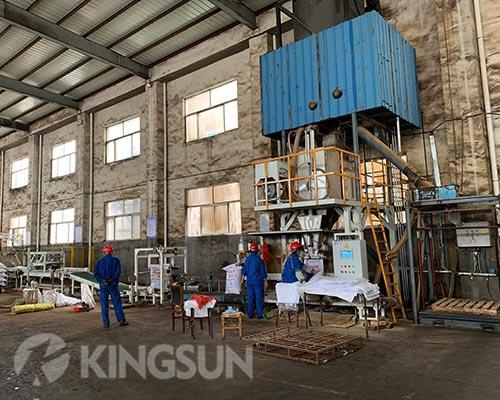 Kingsun SNF Superplasticizer Factory